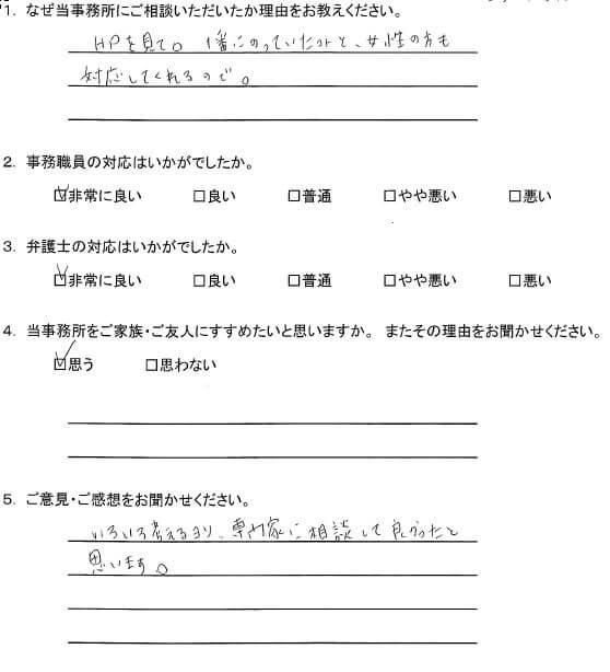 R 20110316 W.JPG