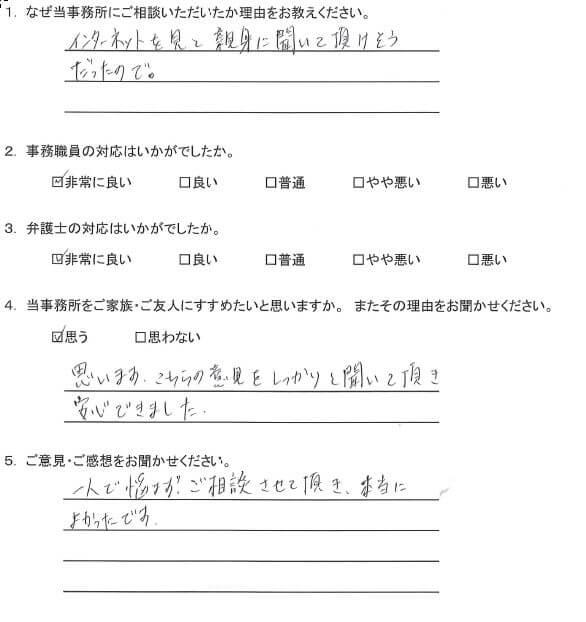 R 20110610 W.JPG