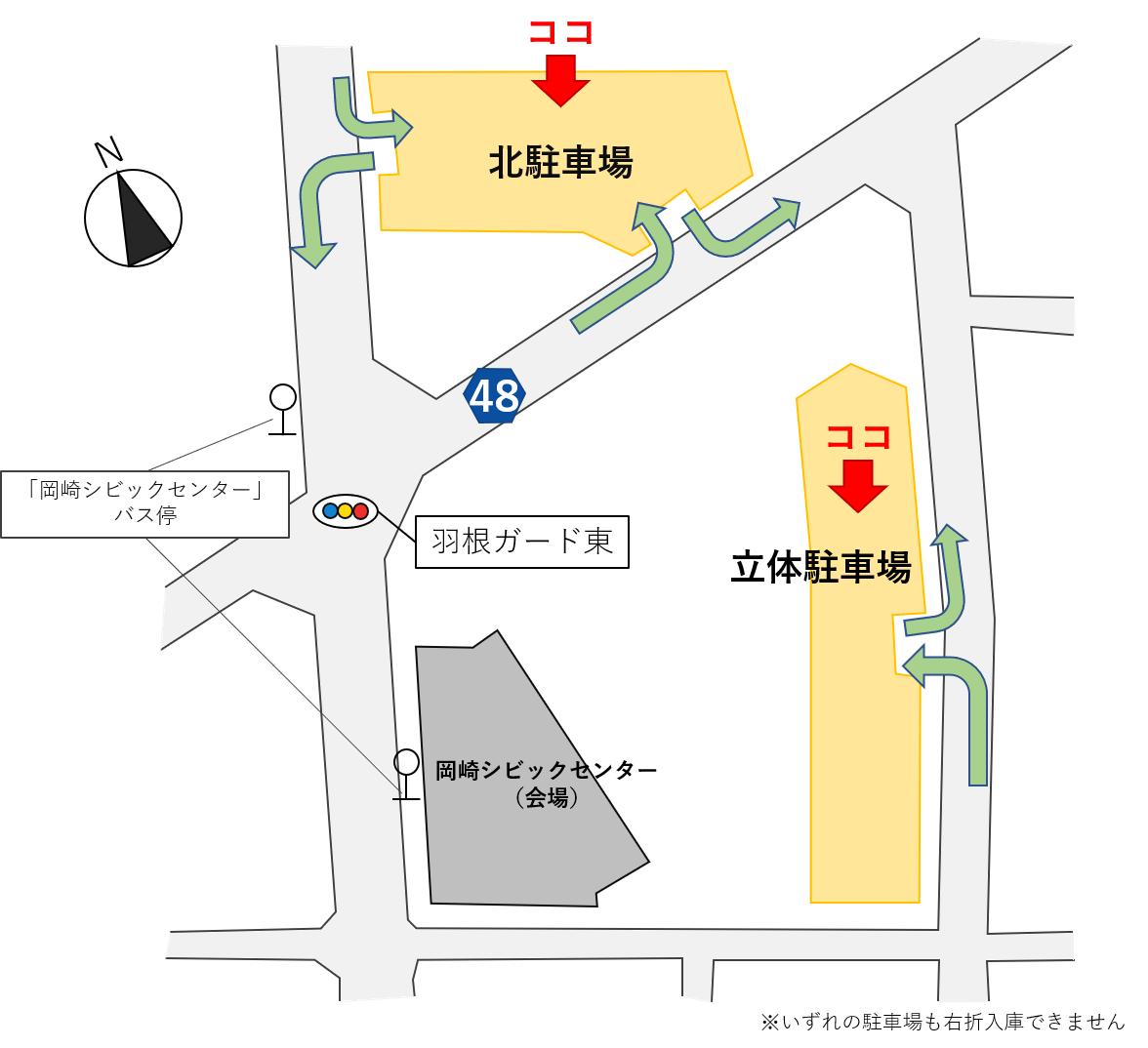 岡崎市シビックセンター 駐車場