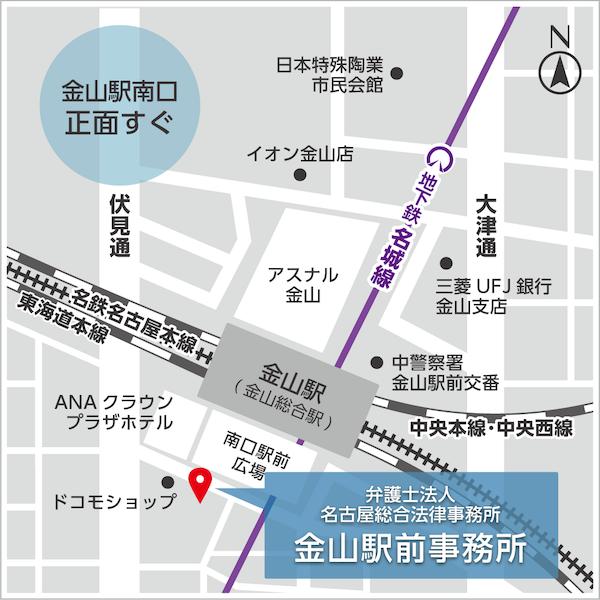 名古屋市中区丸の内二丁目20番25号 メットライフ名古屋丸の内ビル6階(旧丸の内STビル)