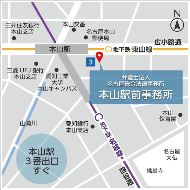本山事務所地図