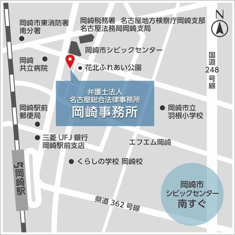 岡崎事務所地図